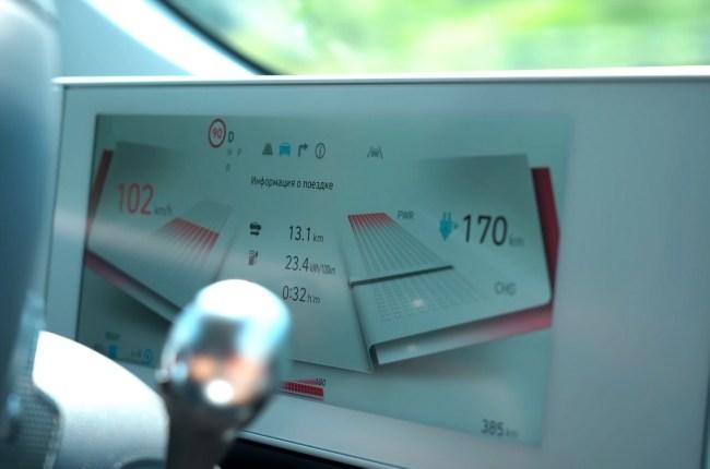 Hyundai IONIQ 5 разгон до 100