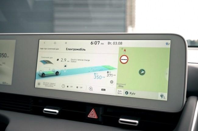 Hyundai IONIQ 5 мультимедийная система