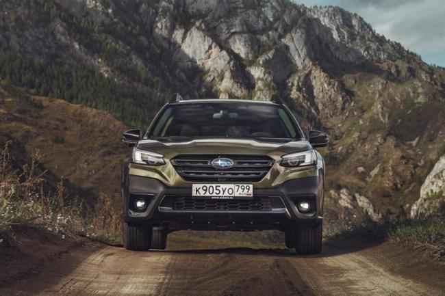 46761 Докопаться до запятой: Subaru Outback. Subaru Outback
